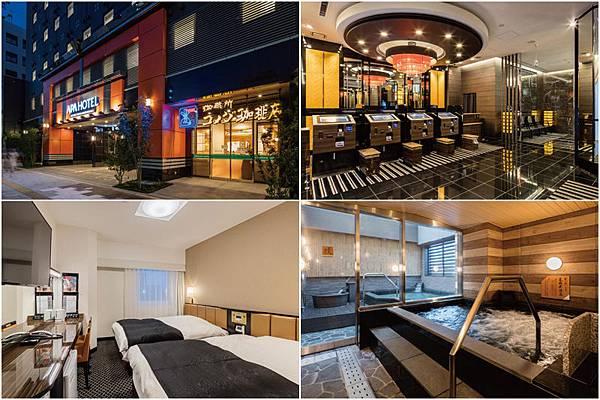 APA飯店 - 淺草田原町站前 (APA Hotel Asakusa Tawaramachi Ekimae)