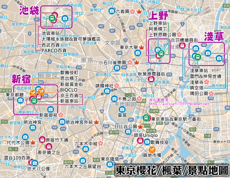 東京櫻花楓葉景點地圖