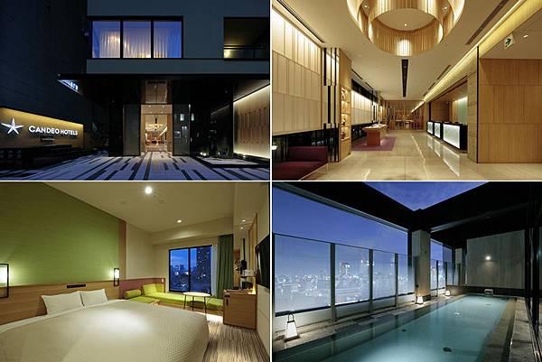 大阪難波光芒飯店 (Candeo Hotels Osaka Namba)