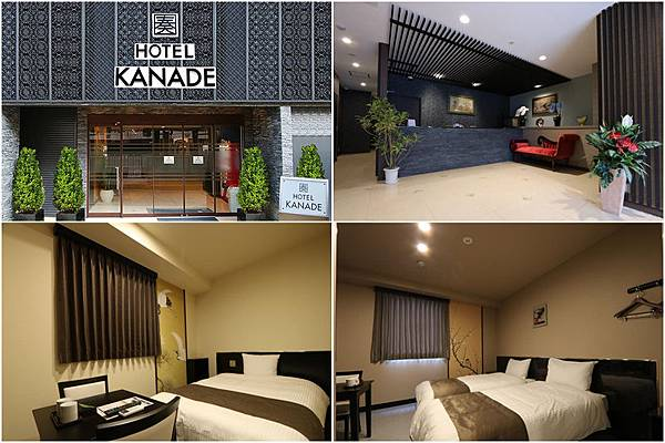 大阪難波奏飯店 (Hotel Kanade Osaka Namba)