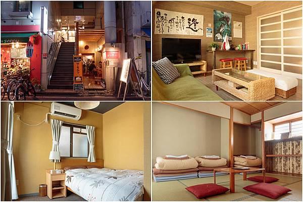 大阪花宿 (Osaka Hana Hostel)