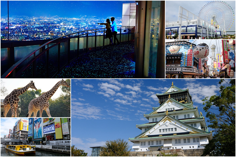 大阪周遊卡精選景點