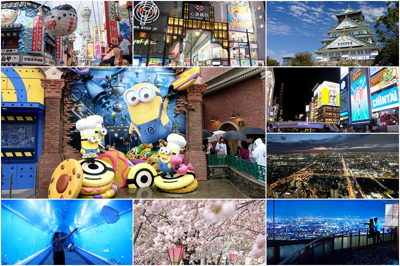 大阪景點.jpg