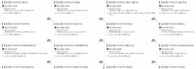 牛かつもと村分店.jpg