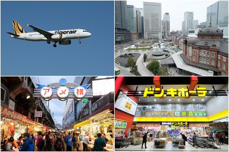 東京必買地點推薦