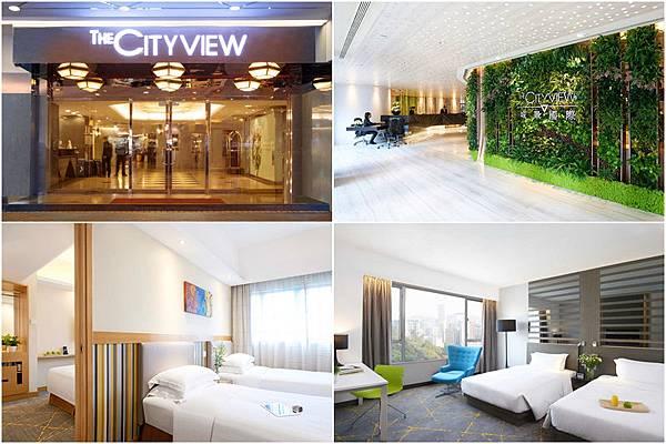 香港城景國際酒店 (The Cityview Hotel).jpg