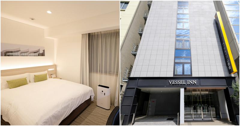 大阪心齋橋Vessel Inn