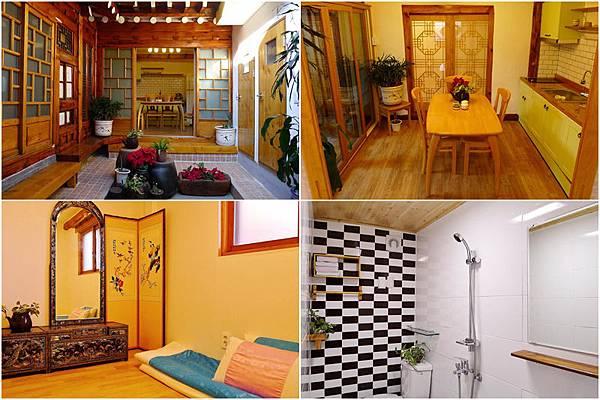 韓屋民宿202 (Hanok Guesthouse 202).jpg