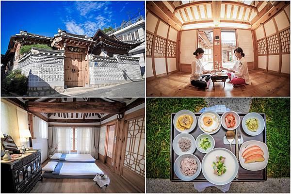 清遠齋韓屋民宿 (Cheong Yeon Jae Hanok Stay Guesthouse).jpg