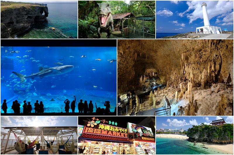 沖繩必去景點