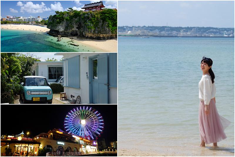 沖繩自由行行程二