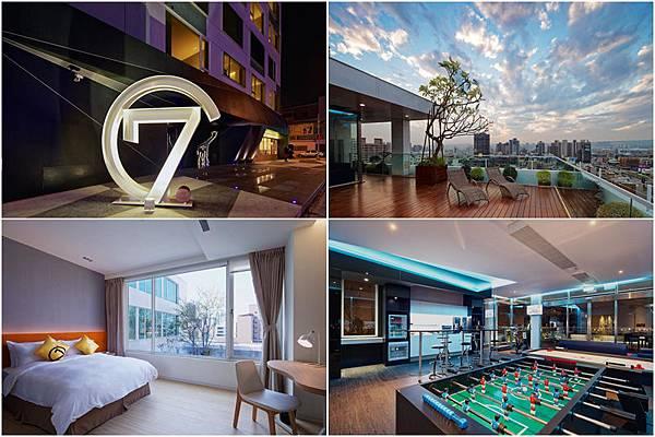 Hotel 7 逢甲 (Hotel 7 Taichung).jpg