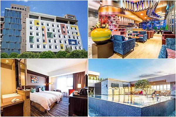 台中逢甲星享道酒店 (Taichung Fengjia In Sky Hotel).jpg