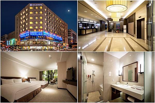 來來商旅 (Lai Lai Hotel).jpg