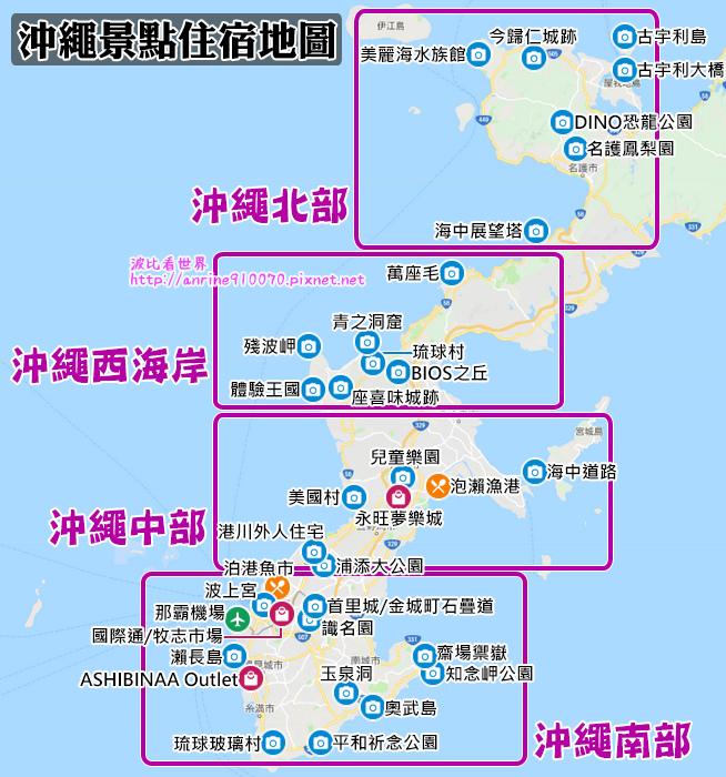 沖繩飯店推薦地圖