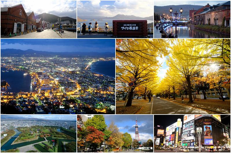 北海道必去景點