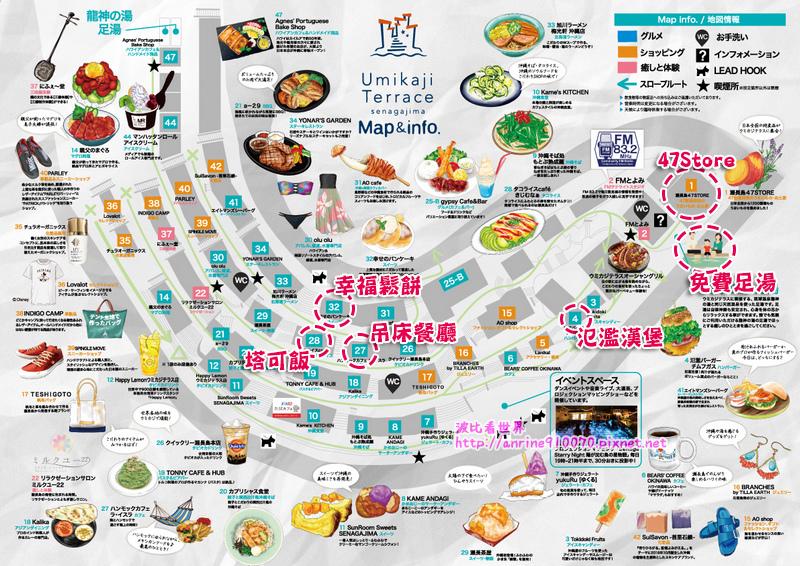 瀨長島地圖