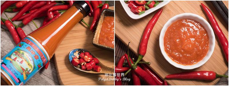 余均益辣椒醬