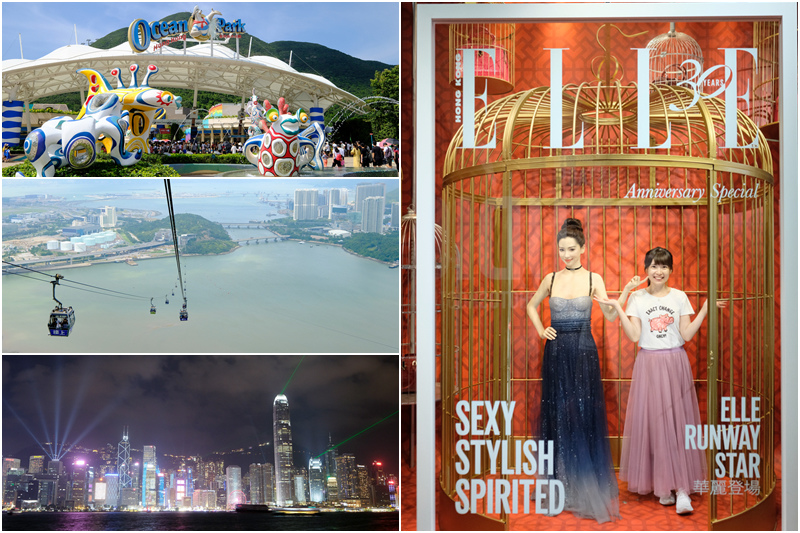 香港自由行行程1