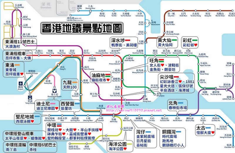 香港地鐵景點圖_201907