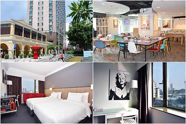 澳門藝舍 (Macau Hotel S)