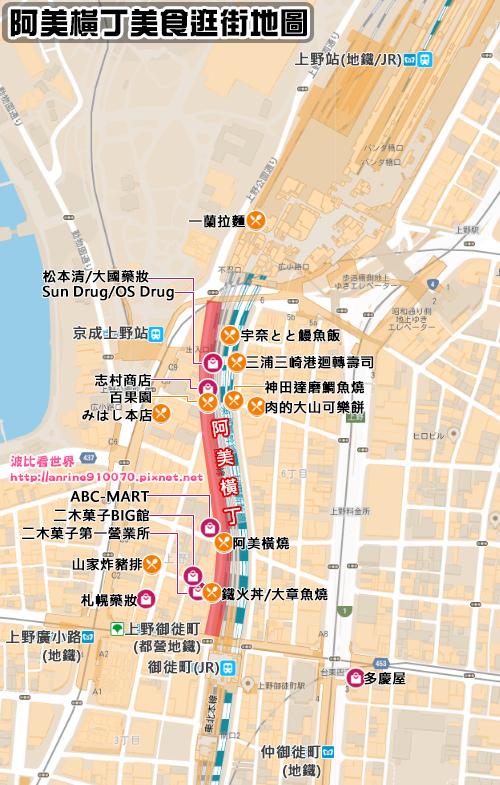 阿美橫町地圖