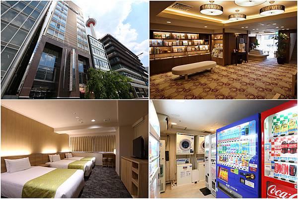 京都法華俱樂部飯店 (Hotel Hokke Club Kyoto)