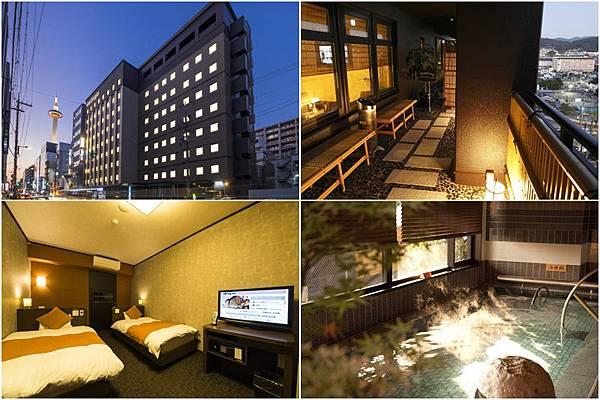 Dormy Inn京都站前高級天然溫泉飯店 (Natural Hot Spring Dormy Inn Premium Kyoto Ekimae)