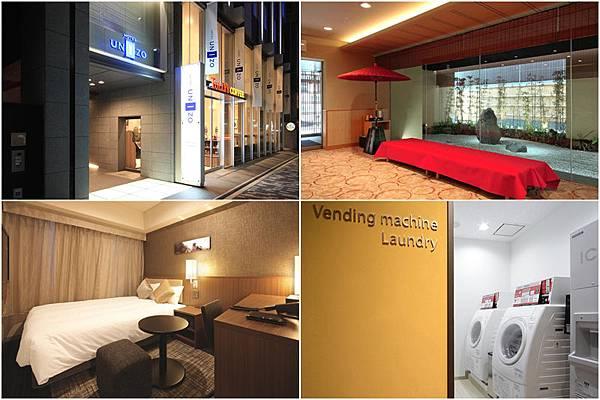 UNIZO飯店 - 京都四條烏丸 (HOTEL UNIZO Kyoto Shijo Karasuma)