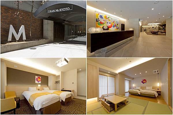 京都格蘭小姐飯店 (Hotel Gran Ms Kyoto)