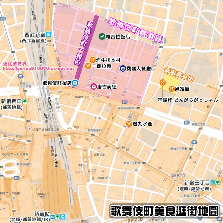 歌舞伎町地圖