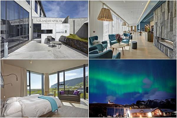 Icelandair Hotel Vik.jpg