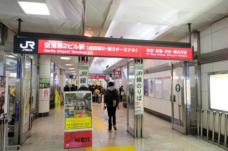 DSCF6749.jpg