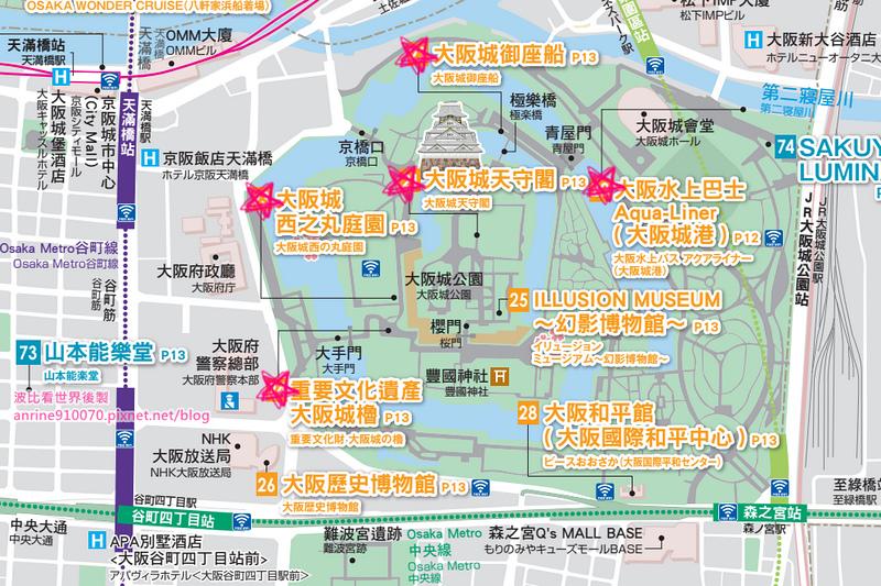 大阪城大阪周遊卡.jpg