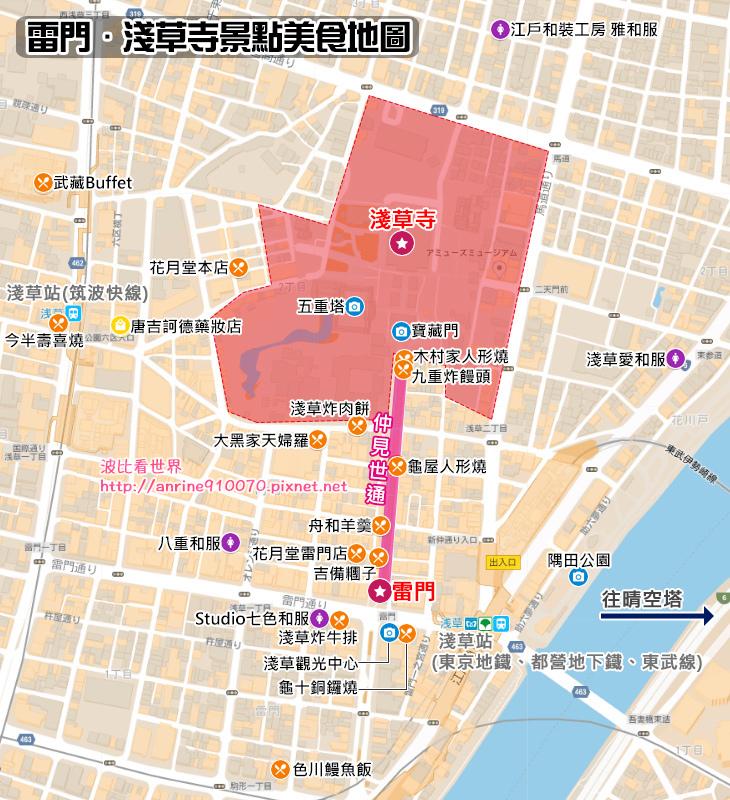 雷門淺草寺地圖