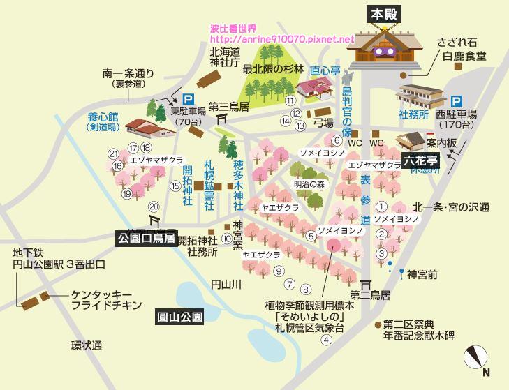 北海道神宮地圖