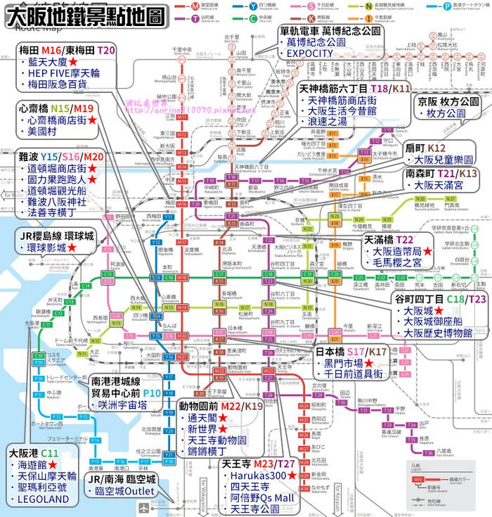 大阪景點地圖