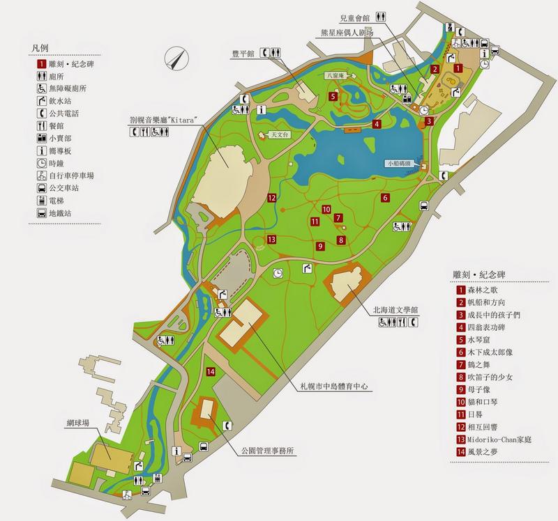 中島公園地圖
