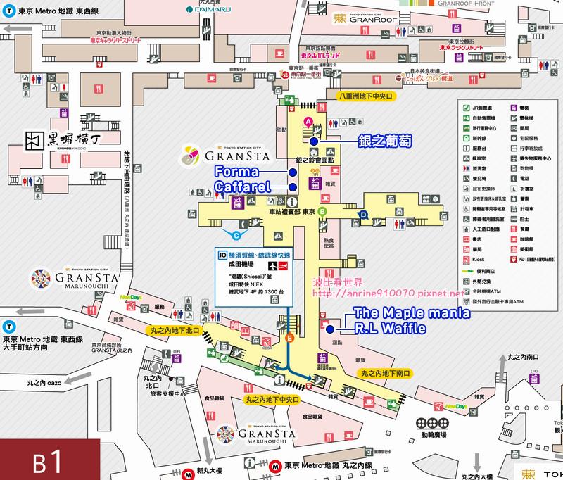 東京車站必買地圖.jpg