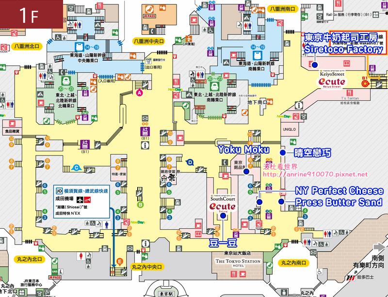 東京車站必買地圖1
