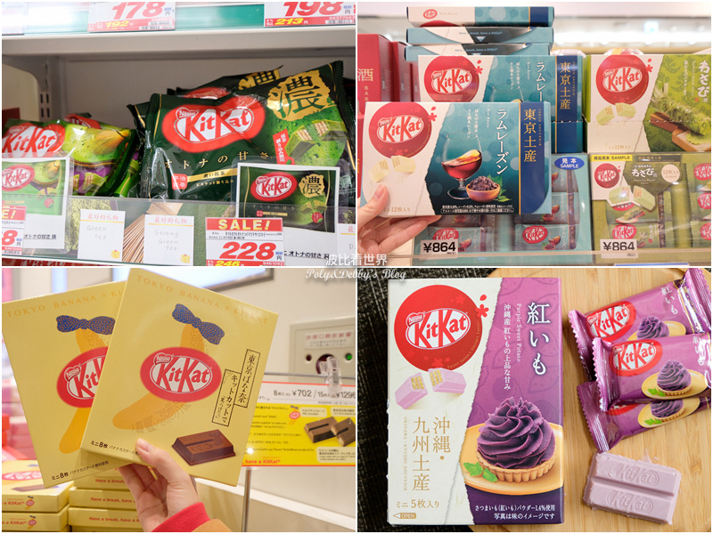 Kitkat巧克力.jpg