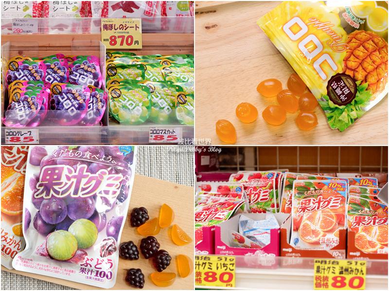 日本軟糖.jpg