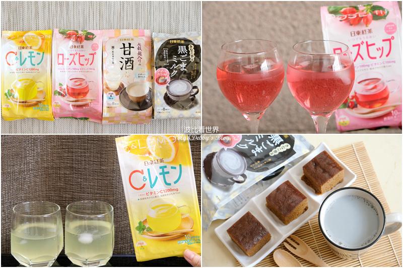 日東紅茶2