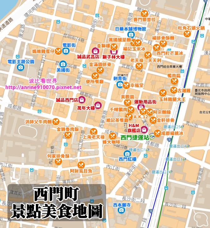 西門町美食小吃地圖