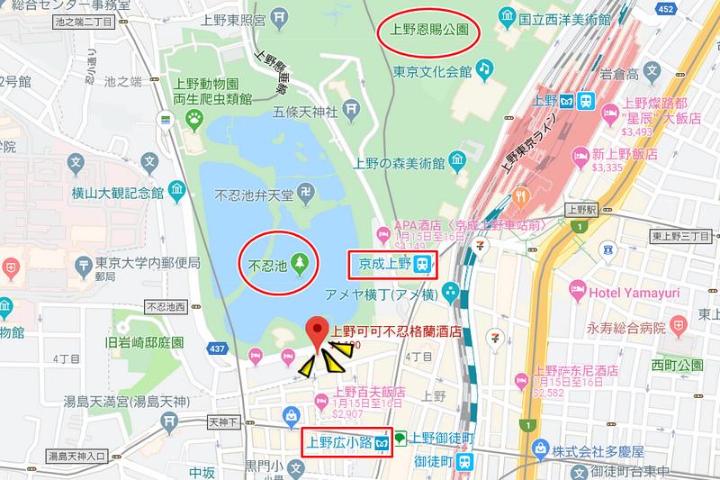 上野不忍可可大飯店.jpg