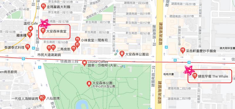 大安森林公園美食.jpg