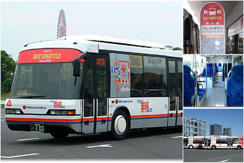 台場巡迴巴士.jpg
