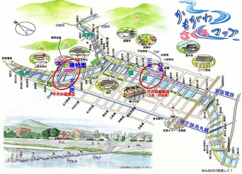 鴨川地圖.jpg