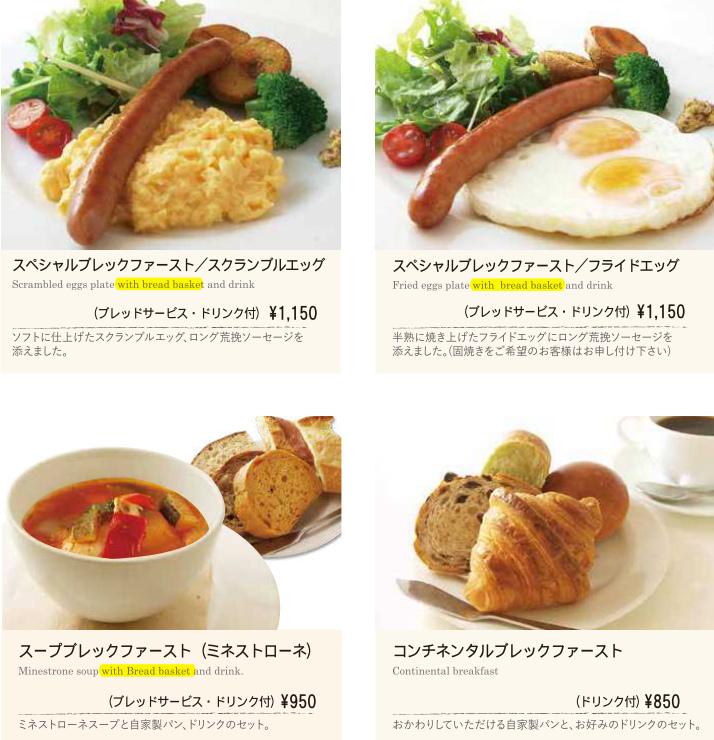 進進堂菜單2.jpg