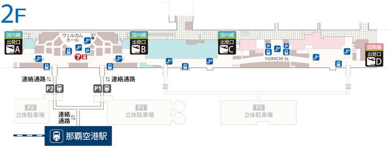 單軌電車車站地圖